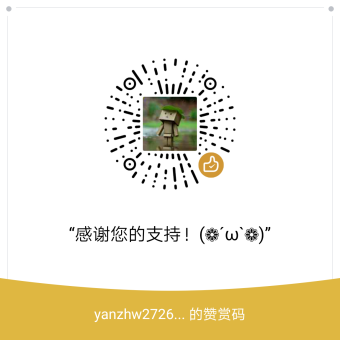 donation-wechat